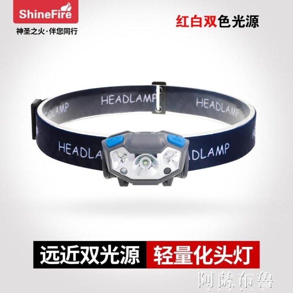 頭燈 LED頭燈強光感應礦燈釣魚燈充電遠射手電筒超亮頭戴式防水超輕  樂居家