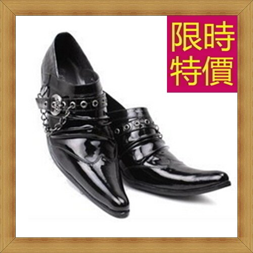真皮皮鞋男休閒鞋-時尚紳士商務男尖頭鞋58w95【獨家進口】【米蘭精品】