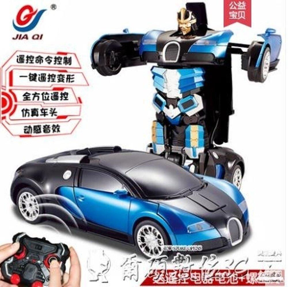 遙控車汽車玩具感應賽車警車變形機器人金剛男孩兒童無線充電3-6歲LX 清涼一夏特價