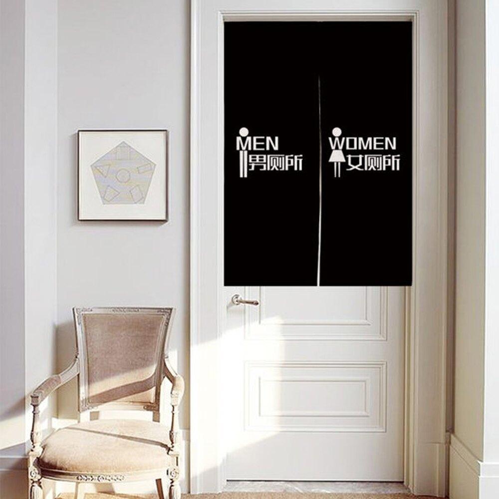 可愛時尚棉麻門簾492 廚房半簾 咖啡簾 窗幔簾 穿杆簾 風水簾 (70寬*180cm高)