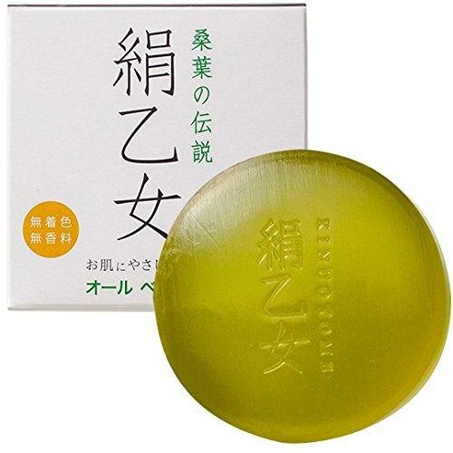 【預購】 星野日本雑貨日本製 天然桑葉肥皂 絹乙女 臉皂 身體皂 石鹼皂 【星野生活王】