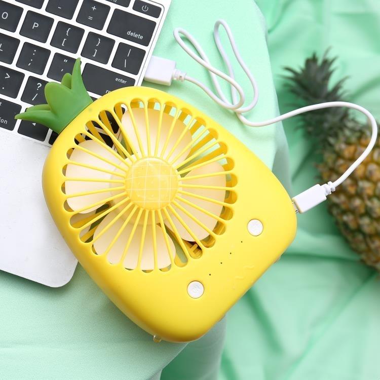 鳳梨卡通可愛小電風扇迷你可充電宿舍usb手拿便攜式學生靜音電扇 秋冬新品特惠