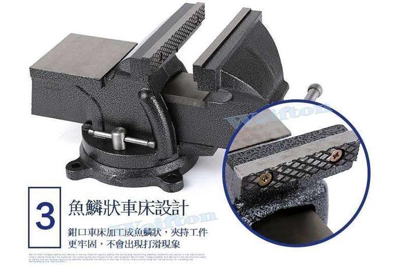 8吋 200MM 強力型桌上老虎鉗 旋轉式虎鉗桌上夾具 固定夾 虎鉗 台鉗 台虎鉗 桌虎鉗