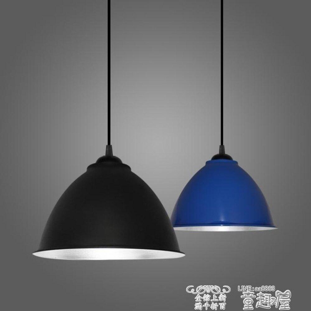 創意吊燈 簡約吊燈工業風創意個性現代工礦燈罩吧台單頭餐廳美發店辦公室燈   全館八五折