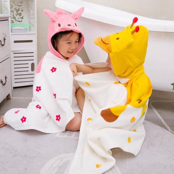 兒童浴巾斗篷帶帽純棉加厚毛巾料嬰兒寶寶洗澡浴袍卡通浴巾浴衣