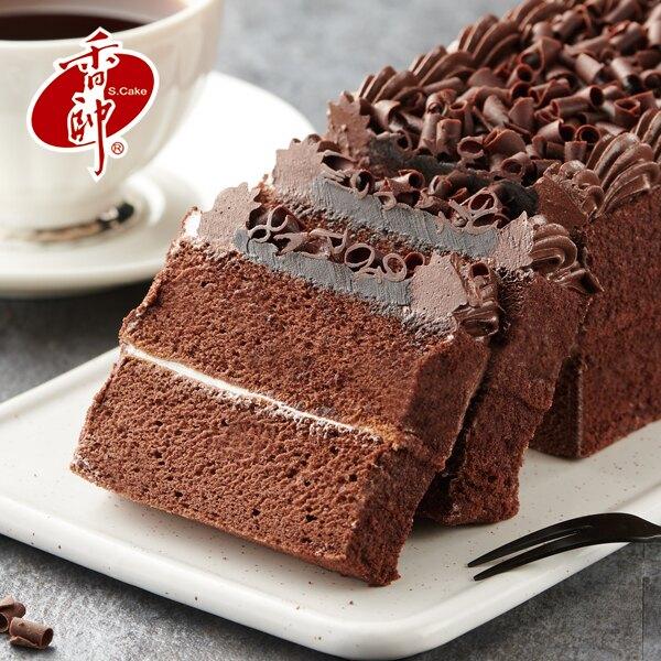 【香帥蛋糕】美味特選-經典黑森林