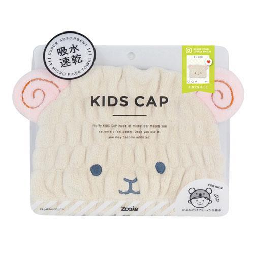 日本 ZOOIE 速乾吸水帽系列 兒童3倍吸水乾髮帽(動物園小羊款)*夏日微風*