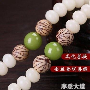 彩想原創設計白玉菩提根散珠男女情侶項鏈手鏈手串佛珠108顆念珠  聖誕節禮物