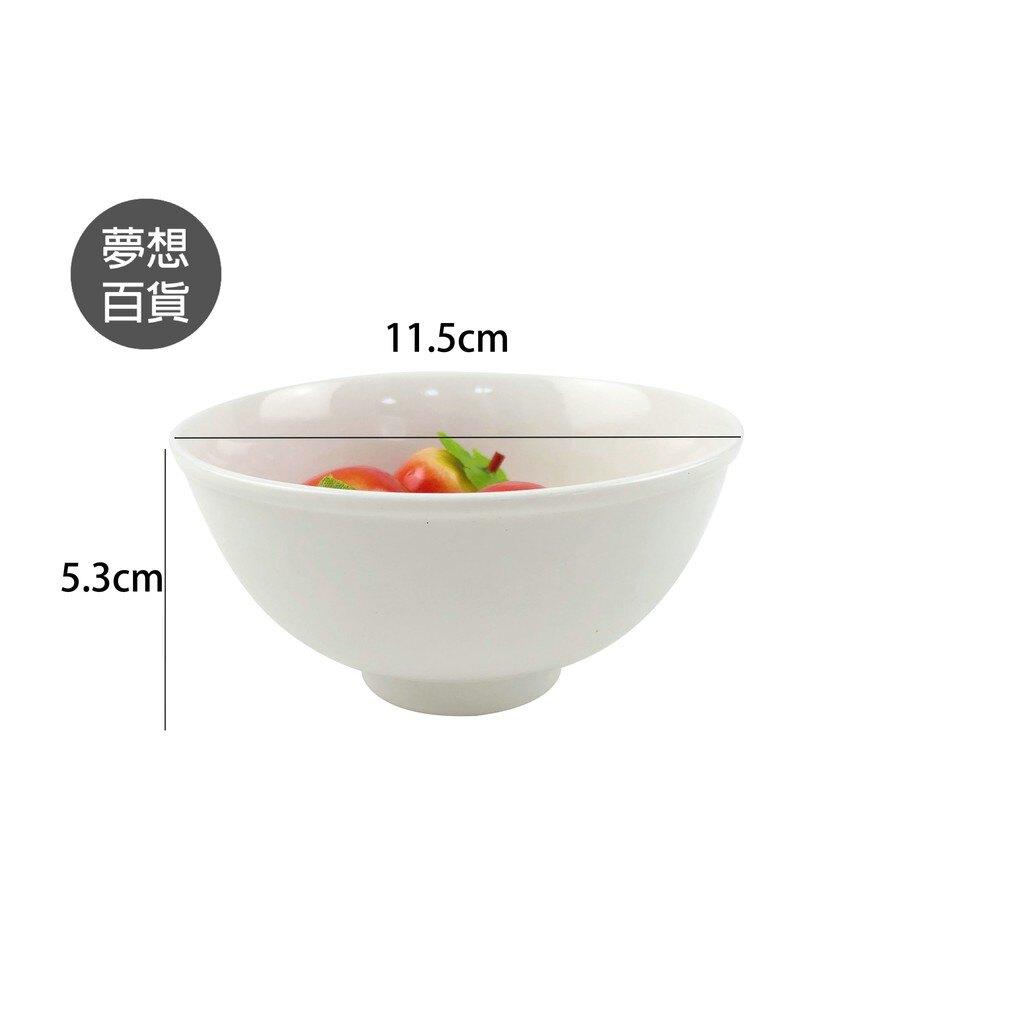 大同 強化反口碗(P99) 飯碗 湯碗 瓷碗  精製 超值優惠 綠色環保 方便實用(伊凡卡百貨)