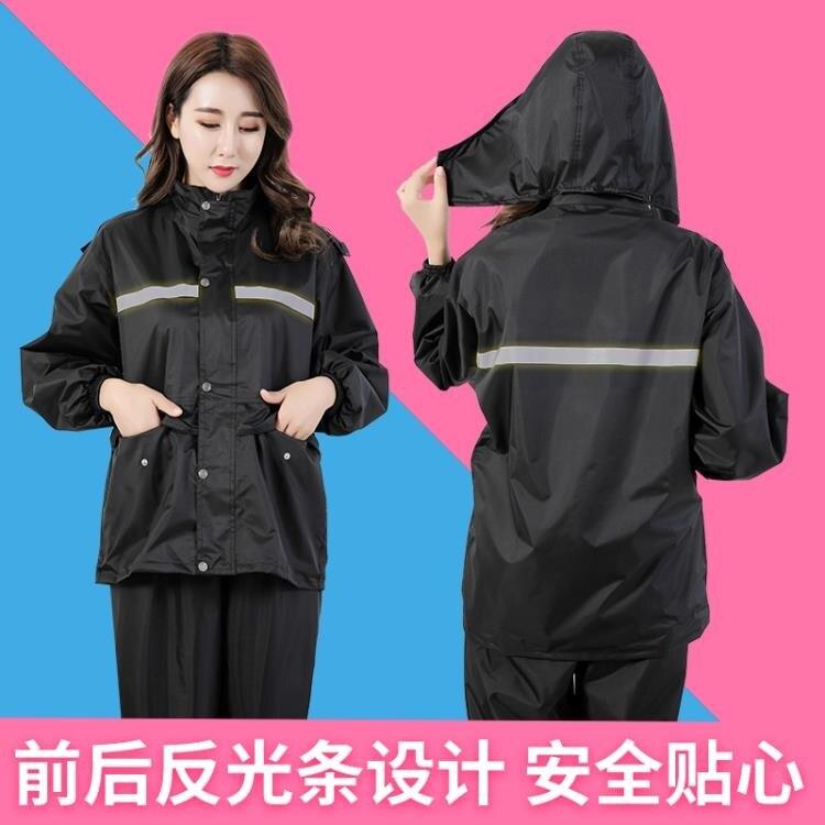 雨衣電動電瓶車雨衣女防暴雨全身分體騎行自行車防水雨衣雨褲套裝單人