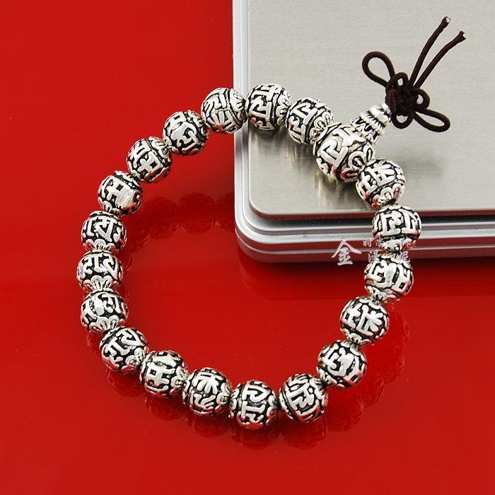復古銀六字真言銀佛珠手鏈念珠大明咒情侶手鏈