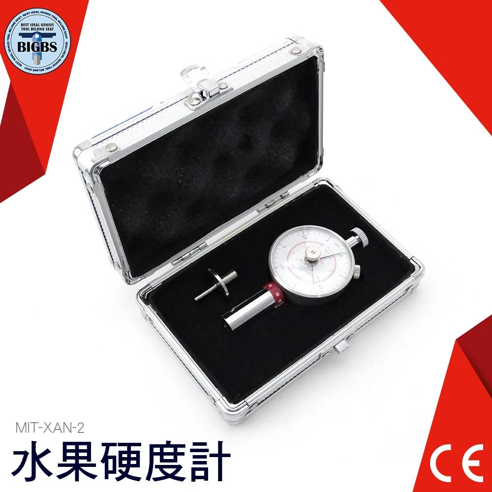 XAN-2 邵氏橡膠硬度計 A型D型O型 硬度測試儀 硬度儀 數字硬度表 利器五金