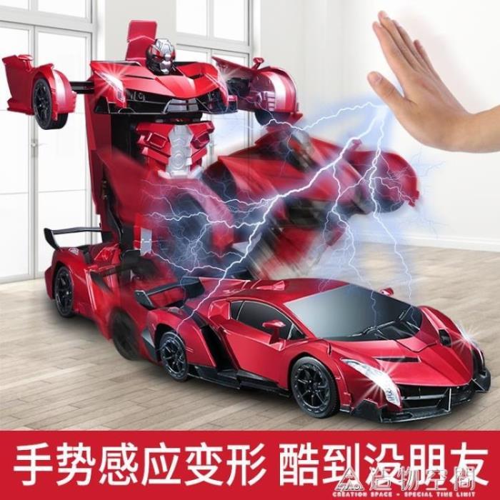 感應變形遙控汽車玩具兒童金剛男童充電機器人男孩搖控車蘭博基尼