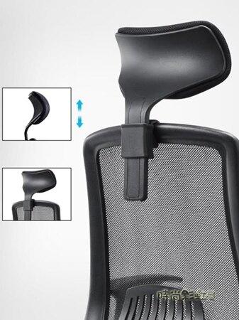 聯豐品牌電腦椅家用人體工學椅子轉椅簡約網布透氣老板座椅辦公椅「時尚彩虹屋」 聖誕節禮物
