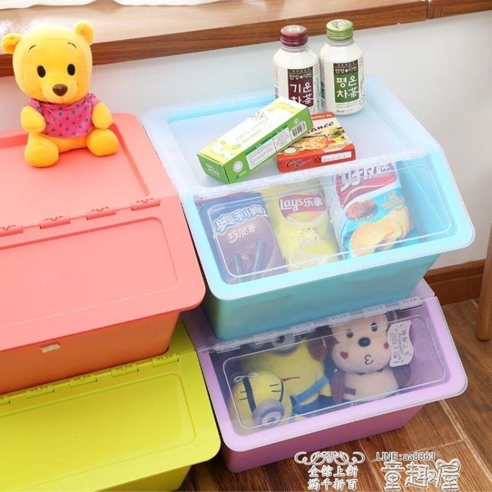 收納箱 大號收納箱 塑料有蓋衣服兒童玩具零食品整理箱廚房儲物箱透明   全館八五折