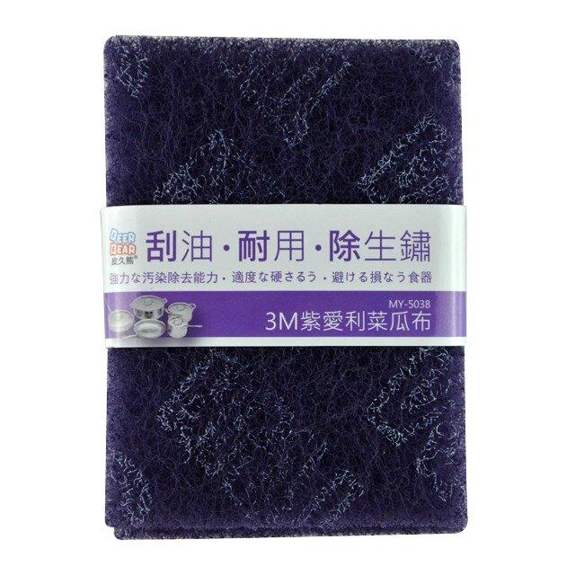 *好管家*MY062紫愛利菜瓜布-2入.清潔布.抹布