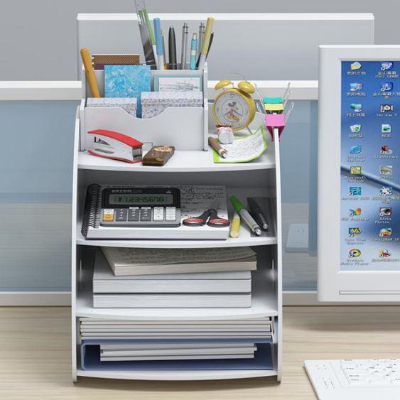 檔架多層資料架辦公用桌上收納架子檔夾創意收納架辦公置物架  ATF
