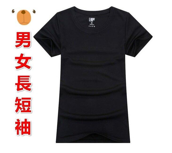 團購價 運動緊身衣短袖+緊身短束褲  套裝組