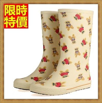 中筒雨靴子雨具-日式可愛小熊印花女雨鞋子66ak30【獨家進口】【米蘭精品】