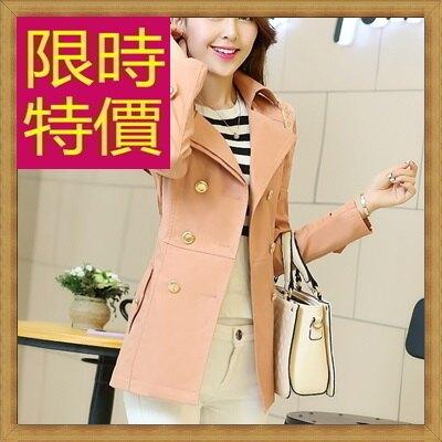 風衣外套女大衣-修身保暖迷人長版女外套4色62q25【韓國進口】【米蘭精品】