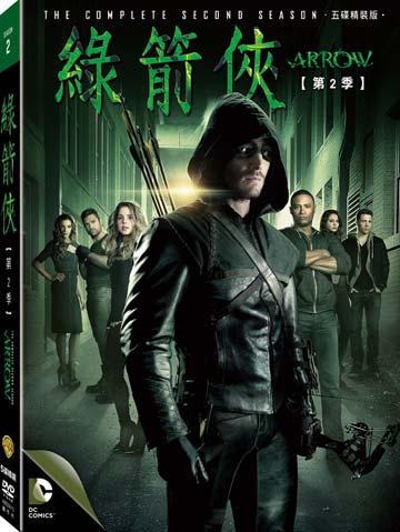 綠箭俠 第二季 DVD-P1WBD3010