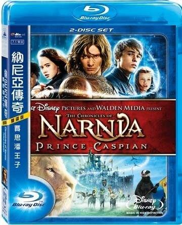 【停看聽音響唱片】【BD】納尼亞傳奇:賈思潘王子