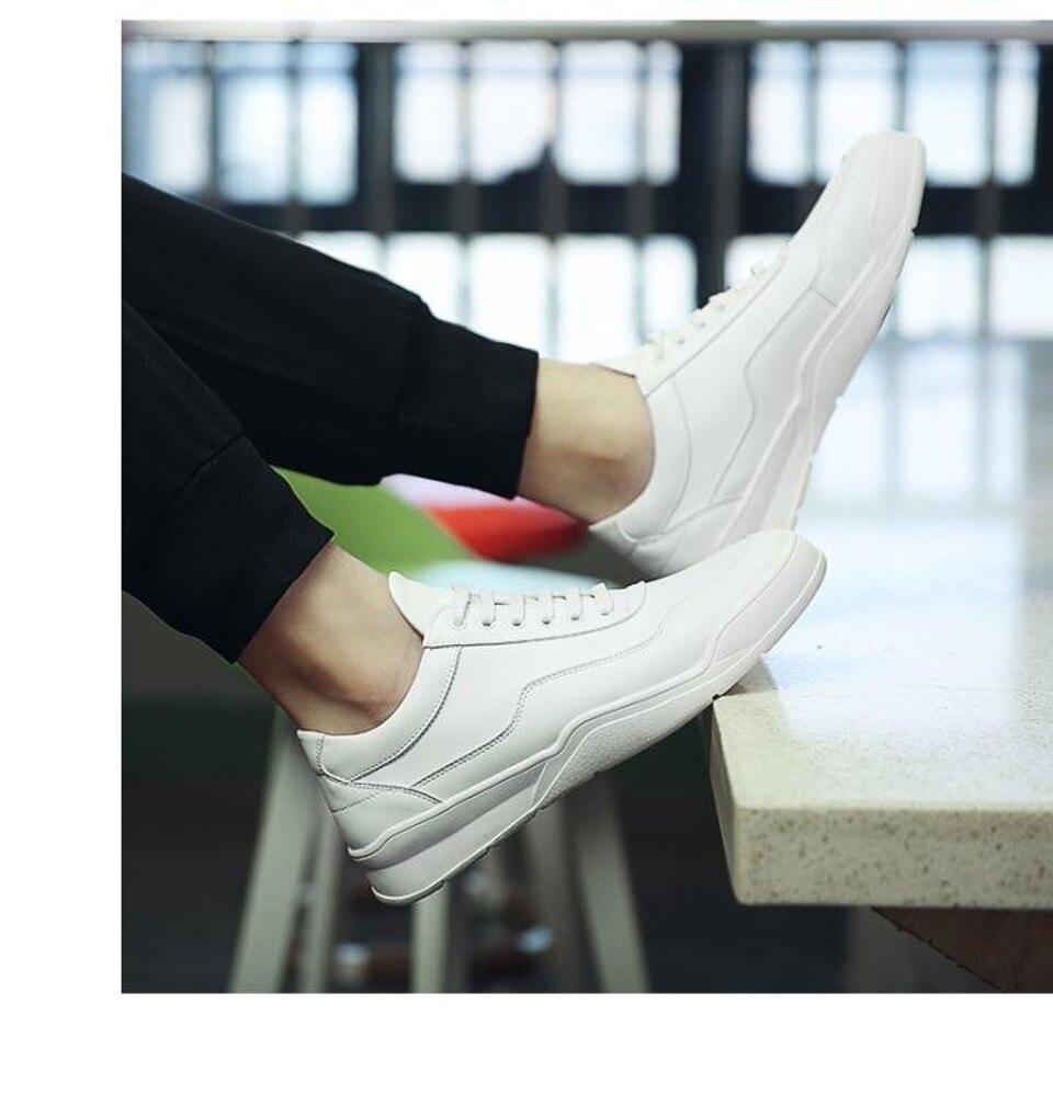 免運 2018新款春季男鞋韓版潮流學生休閒鞋小白鞋英倫鞋男男士鞋子板鞋