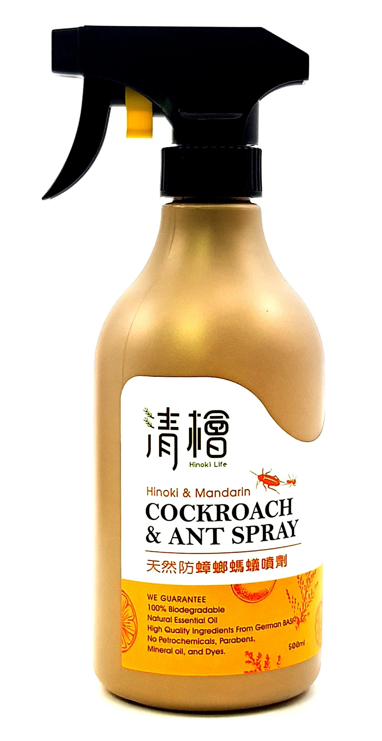 《Chara 微百貨》 台灣 清檜 天然 驅蟲 防蟑 蟑螂 螞蟻 噴劑 萬用 清潔劑 團購 批發