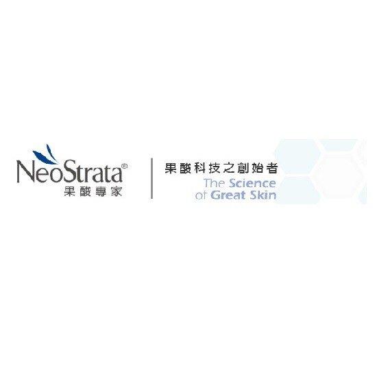 妮傲絲翠 物理性潤色隔離防曬霜SPF50(自然色) 50gm