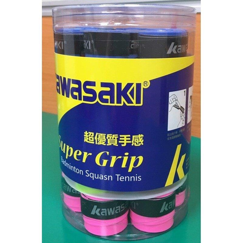 KAWASAKI KGG30 超優質手感烙紋握把布-單顆