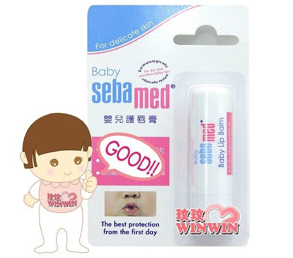 施巴seba 嬰兒護唇膏4.8g,門市經營,保證全新代理公司貨