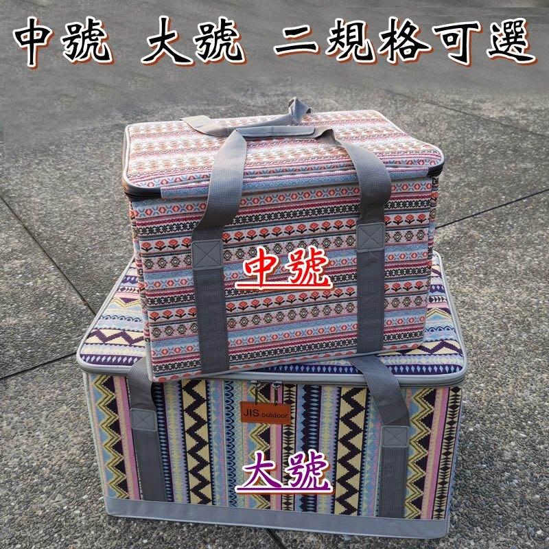 【珍愛頌】AJ372 露營裝備收納箱 中號 折疊收納箱 裝備箱 儲物箱 裝備袋 工具袋 野餐籃 收納盒 置物箱 裝備提袋