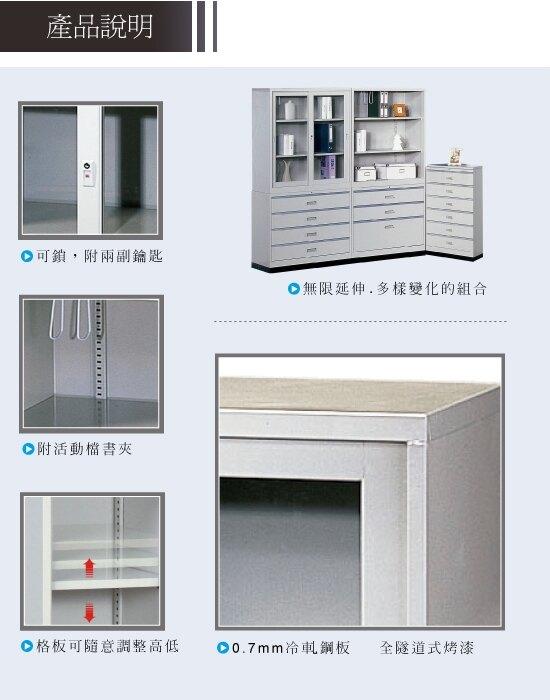 【YUDA】UG-2 理想櫃/鐵櫃(四台以上特價) 文件櫃/展示櫃/公文櫃