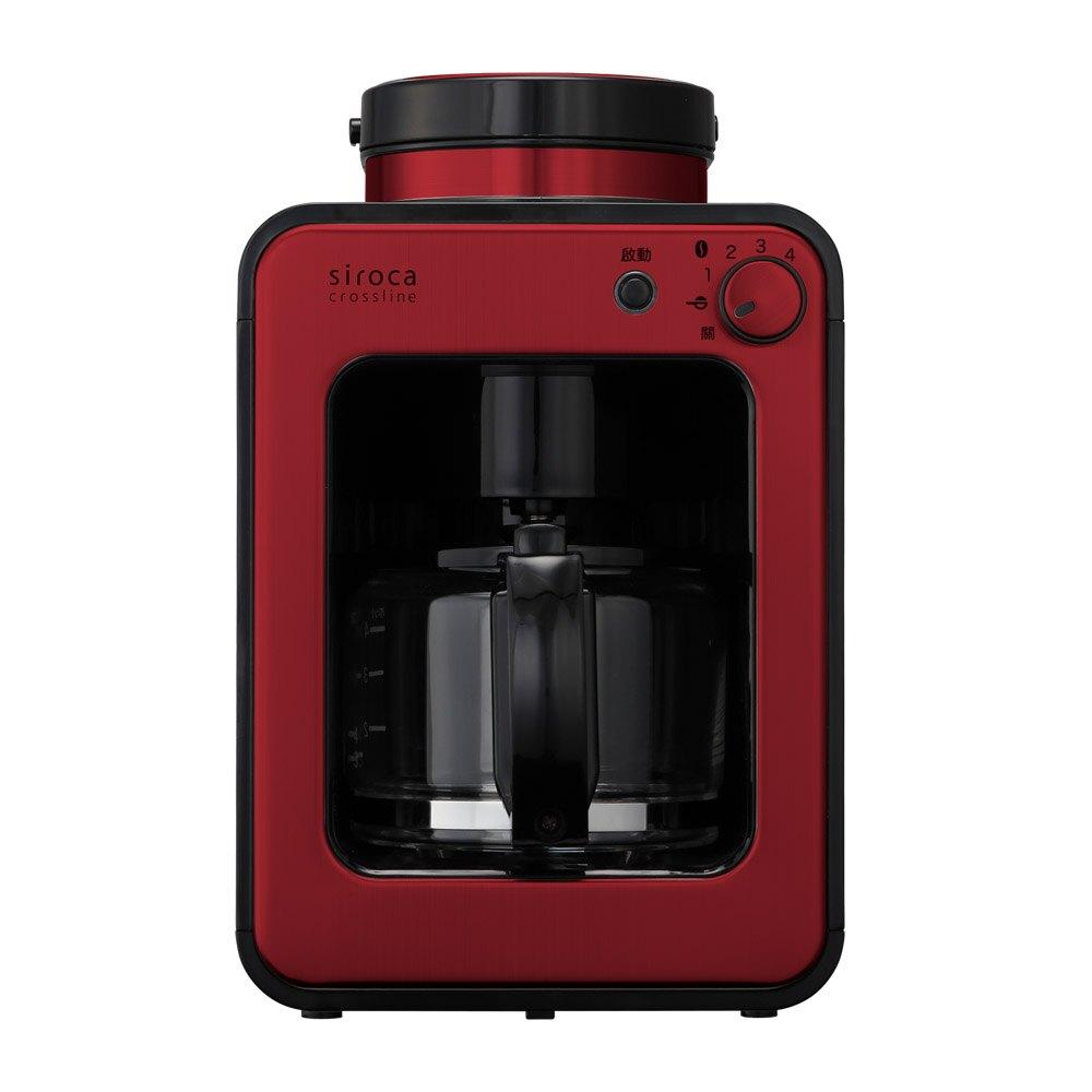 Siroca 自動研磨悶蒸咖啡機 紅 SC-A1210R