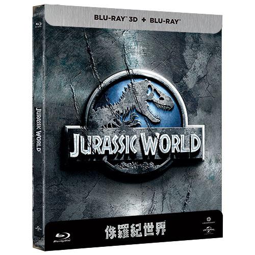 侏儸紀世界鐵盒版 Jurassic World (BD+3D)