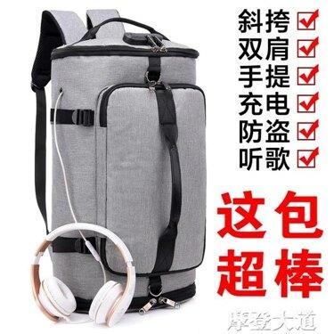 雙肩包男士戶外旅行登山包大容量背包斜挎包時尚潮學生書包電腦包QM  聖誕節禮物