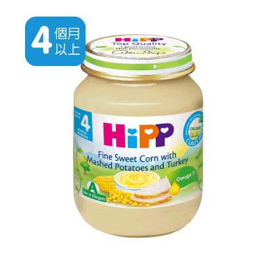 德國 喜寶 生機玉米馬鈴薯火雞全餐 4m+ HiPP Fine Sweet Corn Wiht Mashed Potatoes and Turkey 125g