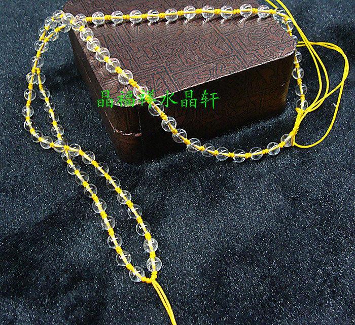 水晶吊墜繩 掛墜繩 白水晶珠鏈吊墜繩 手工編織掛墜繩 加長款