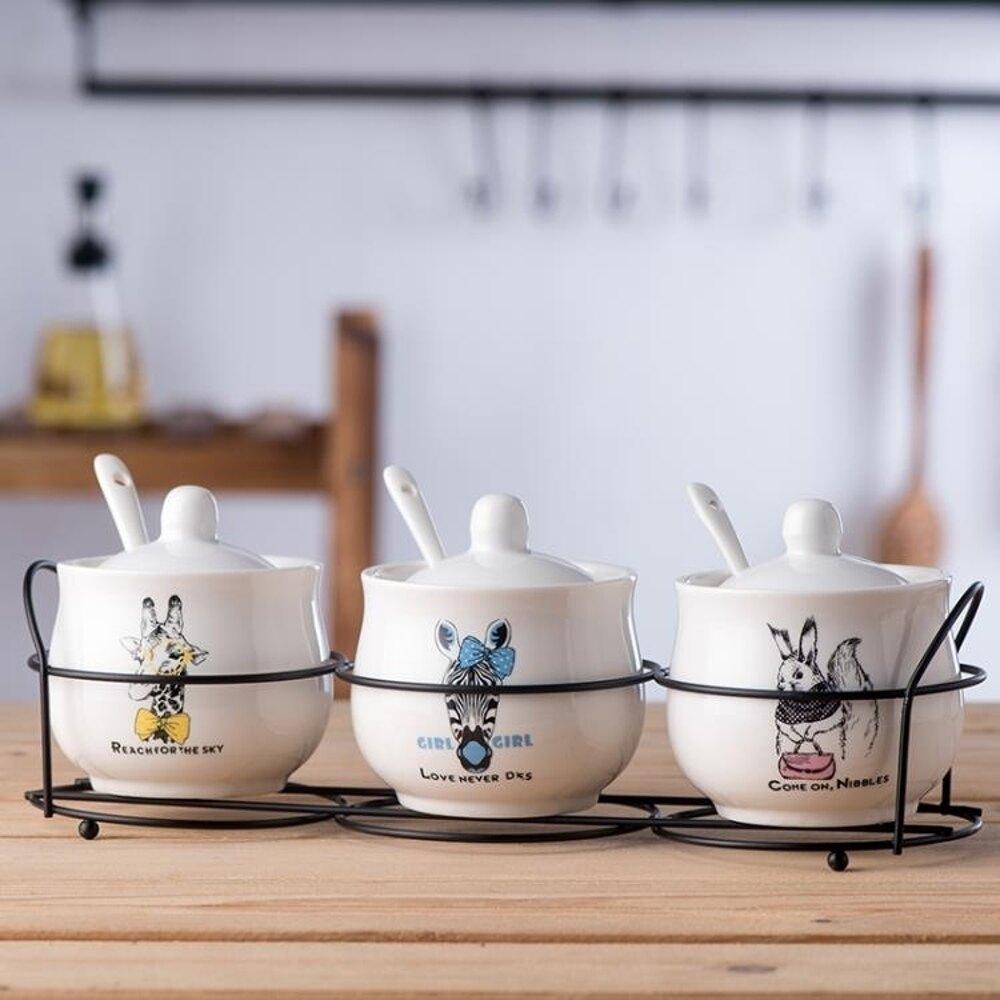 調味罐 陶瓷調味罐韓式調味盒瓶三件套裝調料罐盒瓶鹽罐廚房用品用具 領券下定更優惠