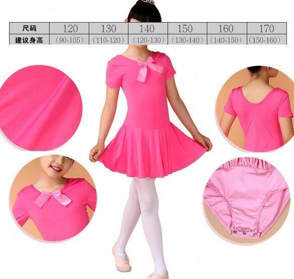 舞蒂娜兒童舞蹈服女童芭蕾舞裙幼兒民族拉丁舞服裝考級練功服短袖