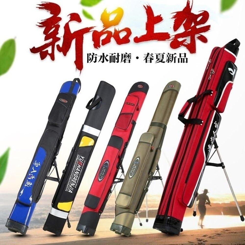 魚竿包 魚竿包1.25米硬殼漁具包1.2米魚具包魚包海桿包釣竿包防水釣魚包 JD 非凡小鋪
