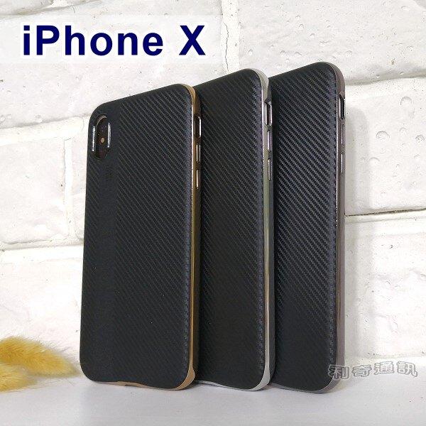【JOYROOM】大黃蜂系列電鍍軟殼 iPhone X / Xs (5.8吋)