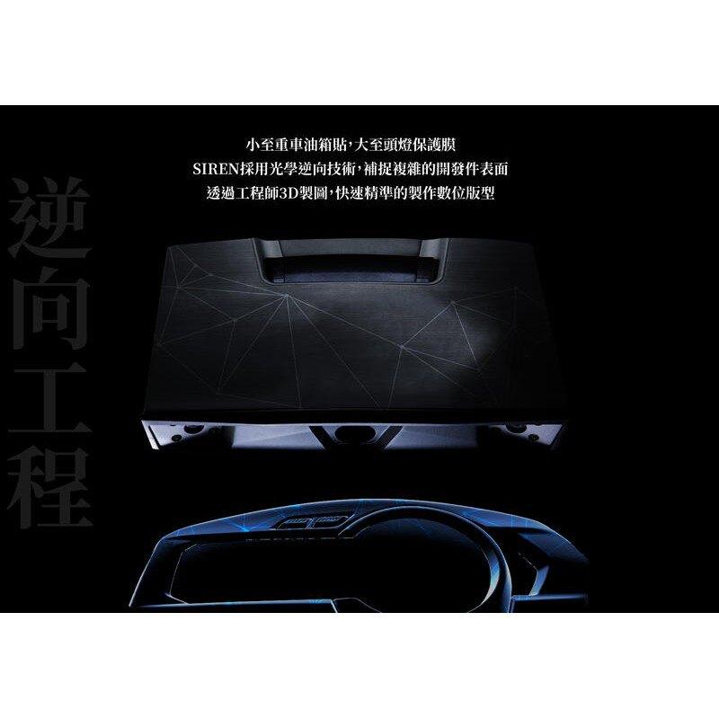 【LFM】SIREN R3 MT03 R15V3 MT15 YZF-R3 MT-15 碳纖維式樣 油箱蓋保護貼 油箱蓋貼