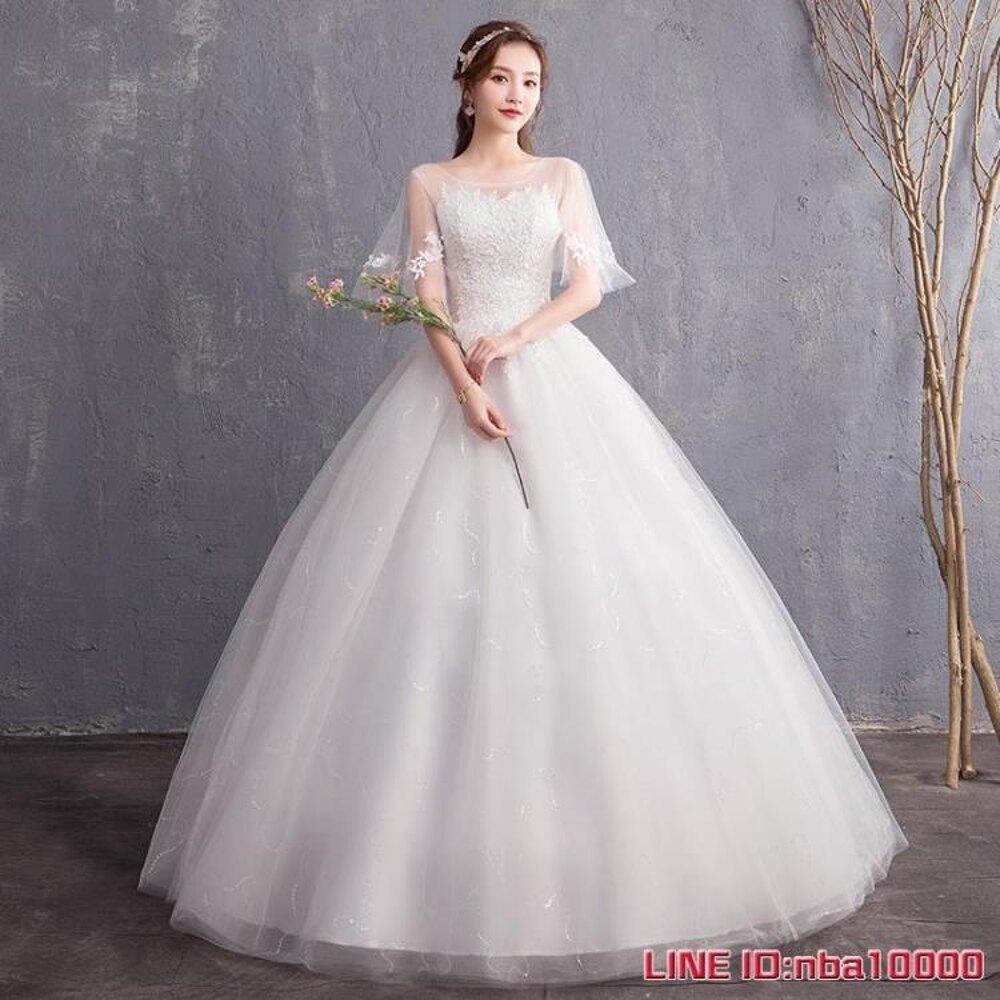 婚紗禮服新款新娘結婚一字肩婚紗禮服韓式顯瘦齊地森繫輕婚紗 CY潮流站