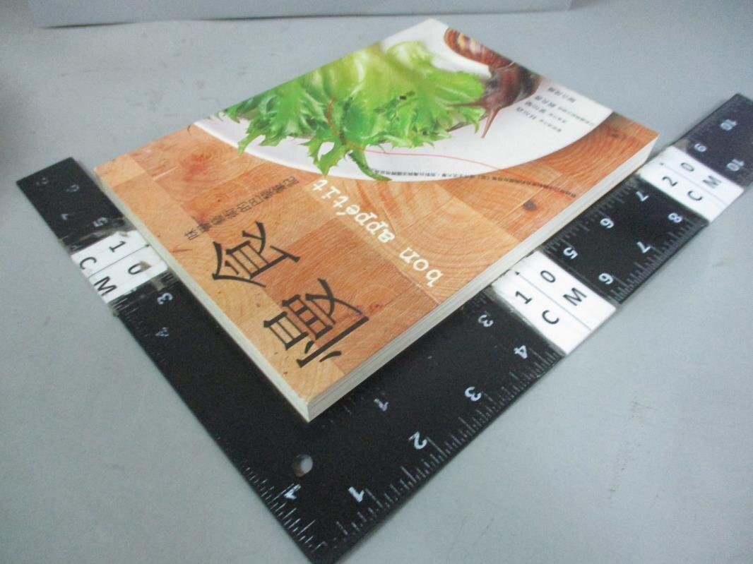 【書寶二手書T4/餐飲_A6A】慢食-味覺藝術的巴黎筆記_謝忠道