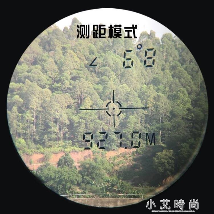 鐳射測距儀望遠鏡測高600米1500戶外高爾夫高精度電子尺手持 秋冬新品特惠