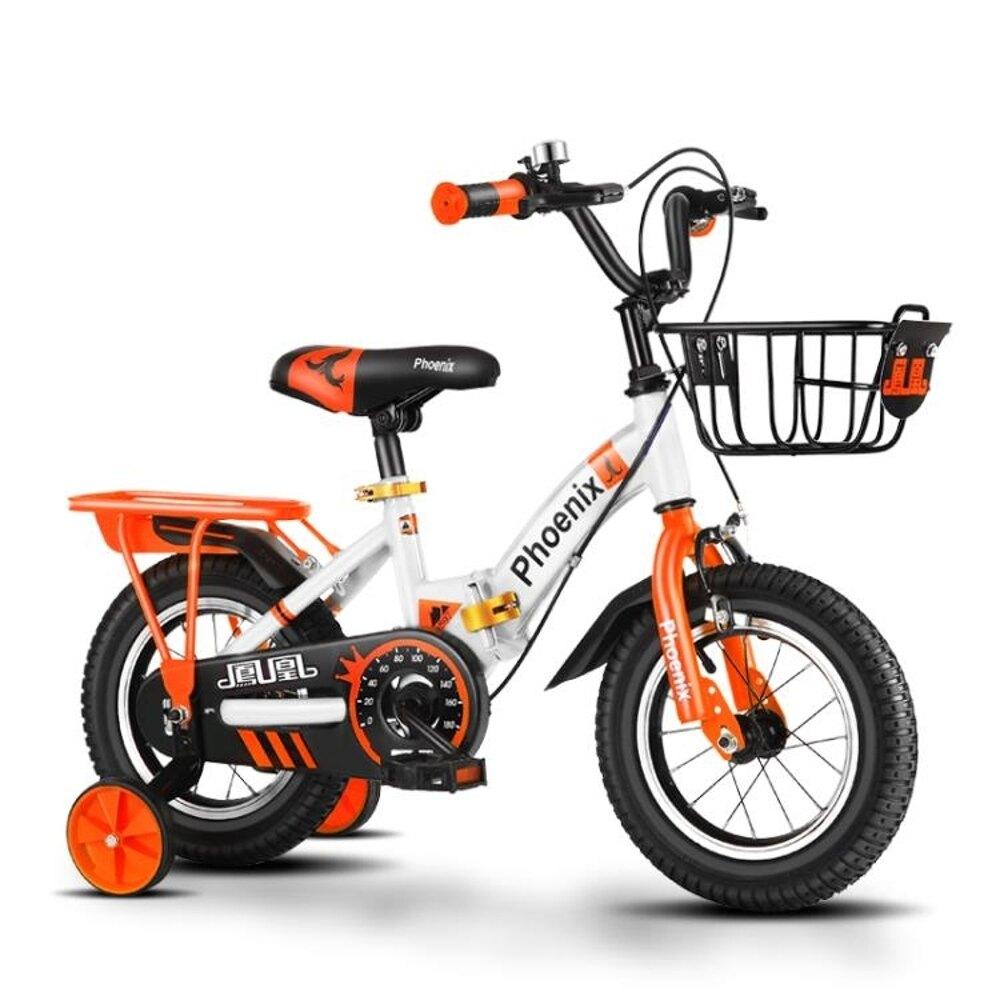 免運 兒童自行車男孩234678910歲寶寶腳踏單車女孩童車小孩  享家生活
