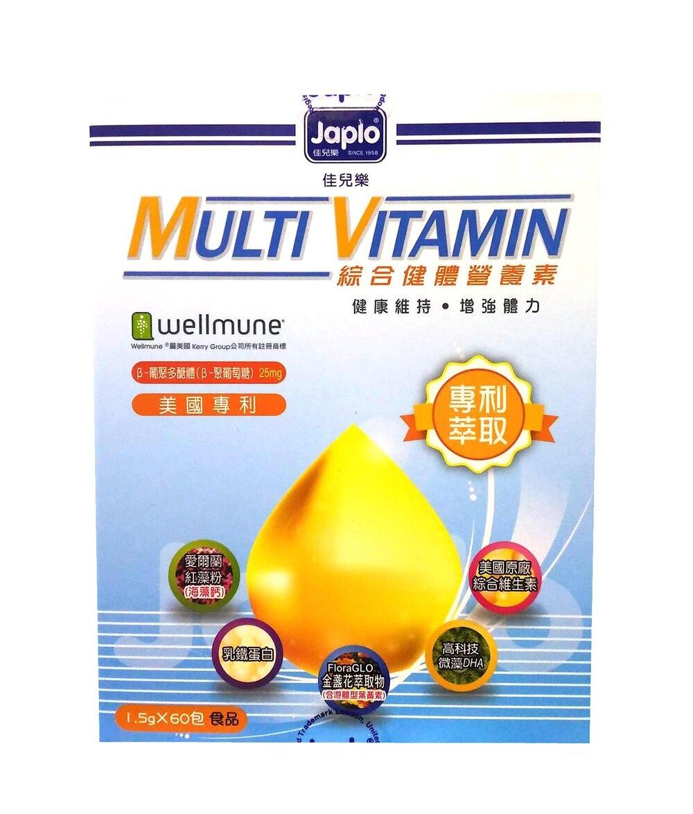 佳兒樂 綜合健體營養素1.5gX60包入(專利β-葡聚多醣體)【德芳保健藥妝】