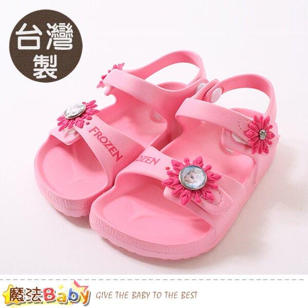 女童鞋 台灣製冰雪奇緣授權正版極輕量涼鞋 魔法Baby~sa94153