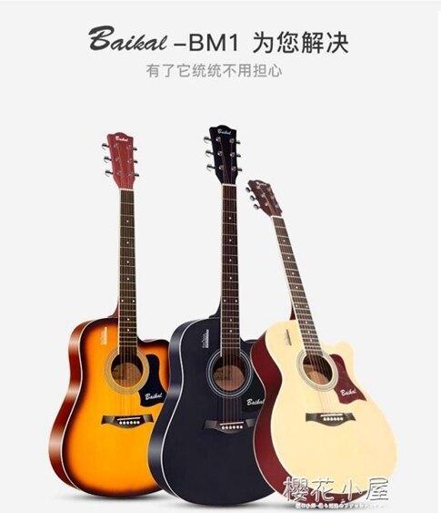 吉他單板民謠吉他初學者學生女男新手入門木吉他40寸41寸樂器『櫻花小屋』